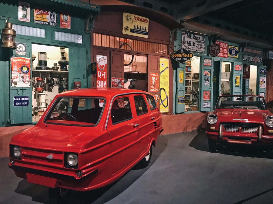 Looking Back | March 2017 | Reliant Robin Car India | Heritage Transport Museum, Taoru - Gurgaon, India